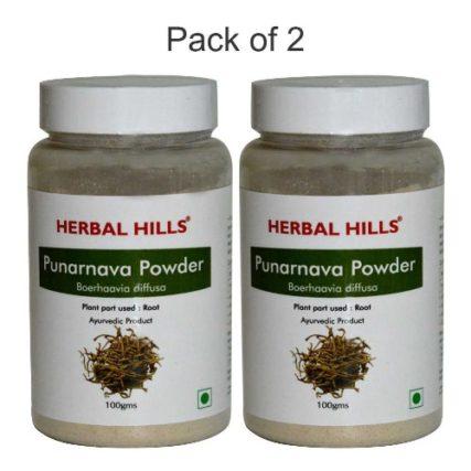 Punarnava Powder - 100 gms - Pack of 2 Natural herbal powder for kidney health 13